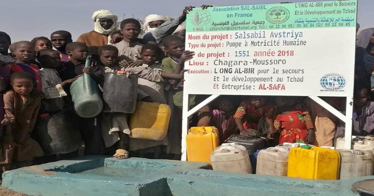 حصيلة عام 2018م في مجال توفير المياه الصالحة للشرب