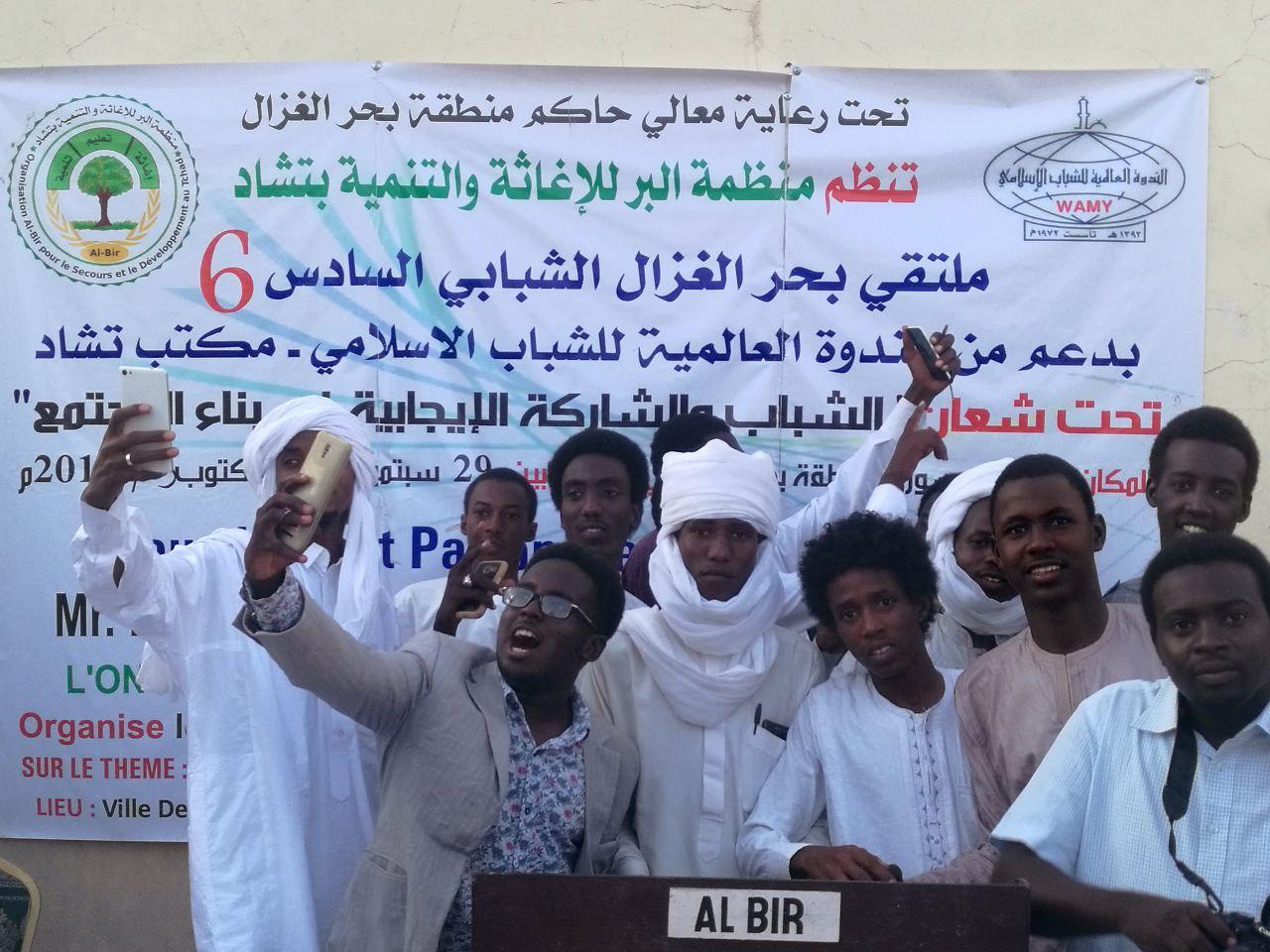 ملتقى بحر الغزال الشبابي السادس6 والدورة التربوية الاولى للمعلمين