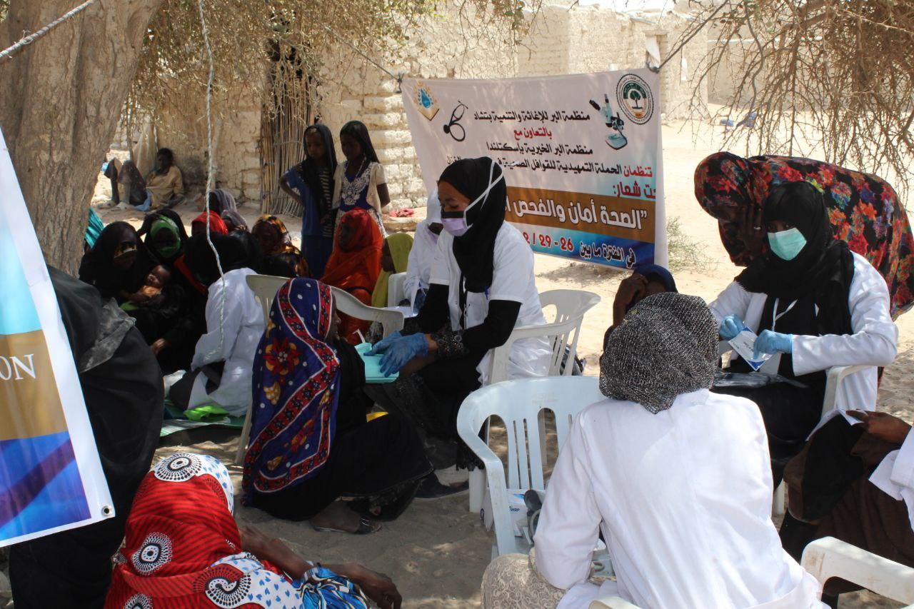 حملة تمهيدية للقافلة الصحية في قرى بحر الغزال 29/2/2020