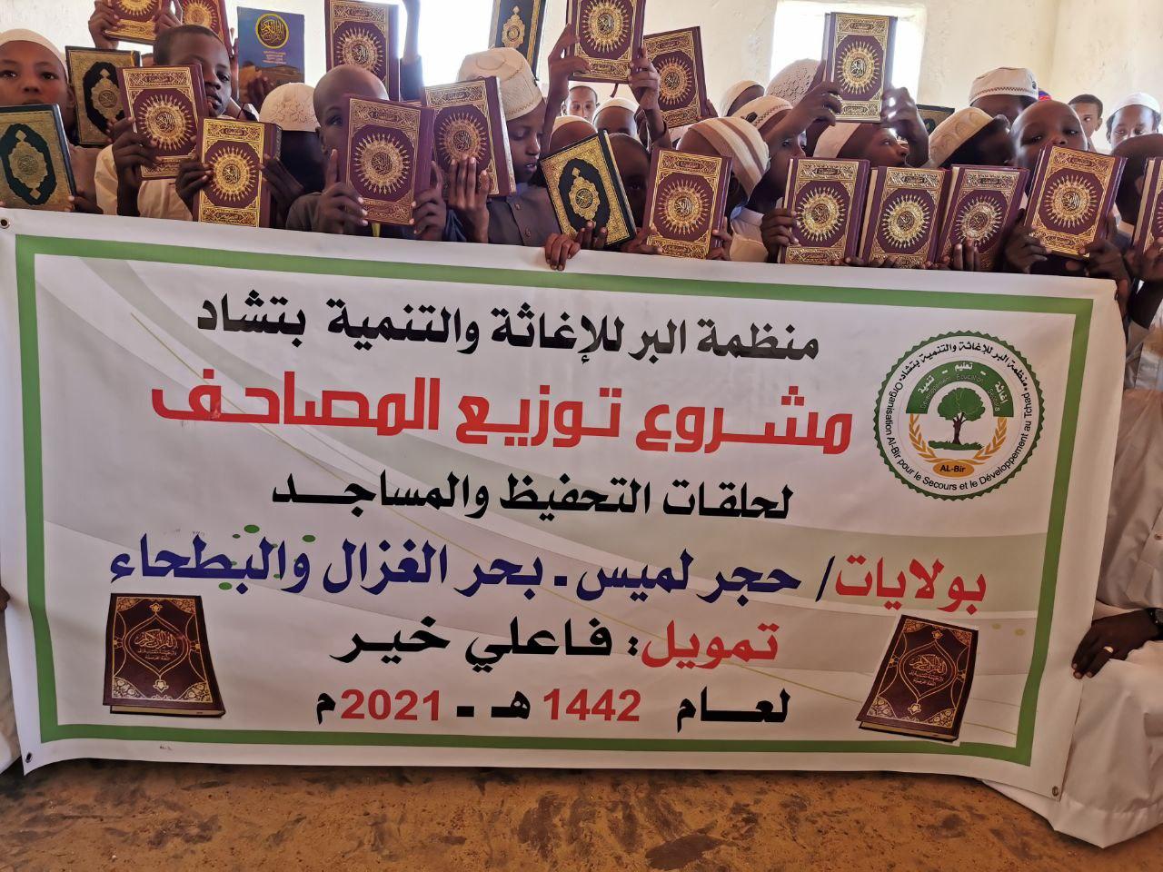 إفتتاح حلقة تحفيظ في ولاية حجر لميس